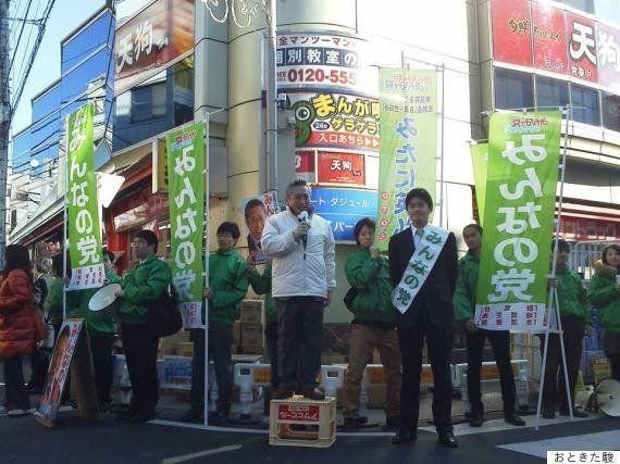 国政政党の選挙費用は、最低3億円?!「理想と現実」の狭間で闘った政治家・渡辺喜美