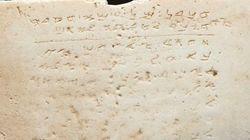 「モーセの十戒」最古の石板は踏まれていた。その衝撃の理由とは...