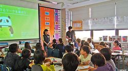 森を守ること、使うことについて子供たちが表現 第二回「WWF