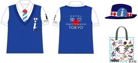デザインに賛否、東京の観光ボランティア制服を小池百合子知事が見直しへ