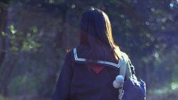 女子中学生がいじめ苦に自殺か、メモ残す 兵庫・加古川