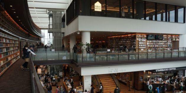 3館目の「TSUTAYA図書館」が多賀城市にオープン 武雄市や海老名市との違いは?
