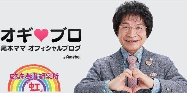 """尾木ママ、センター試験の""""ムーミン問題""""に持論「いわゆる良問」"""