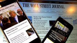 ウォールストリート・ジャーナル 紙面からデジタルへの改革加速の背景にある、厳しい数字