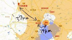 川内原発の位置、東京でいうとどのあたり?