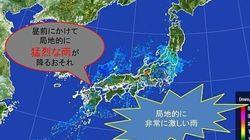 本日17日は局所的なゲリラ豪雨に注意