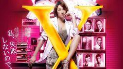 今年1番見られたドラマは米倉涼子の「ドクターX」