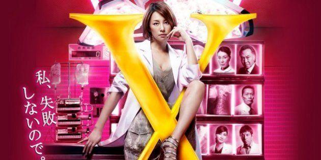「ドクターX」が2014年で1番見られたドラマに 最終回の視聴率は?