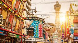 奥深い大阪の「値切り」文化-ふるさと納税に関する現況調査結果より:研究員の眼