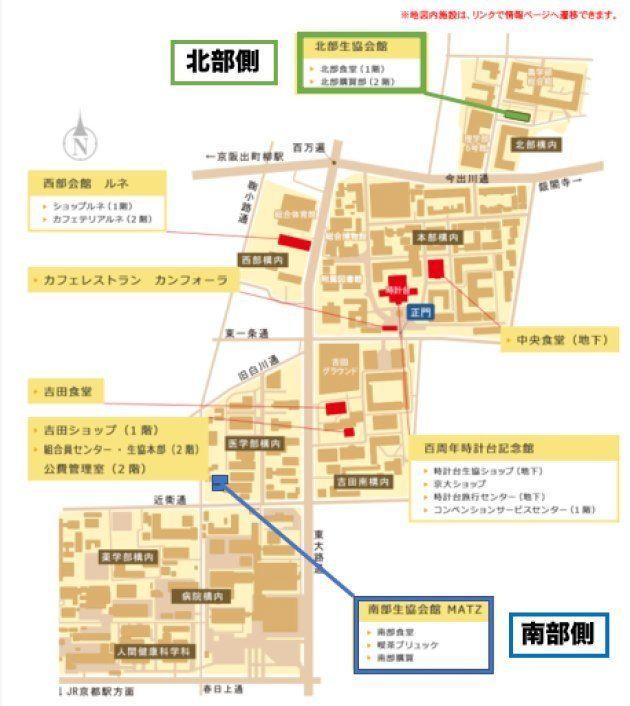 【戦況図】北部食堂と南部食堂、陣営の位置関係。*一部編集部で加工しました。