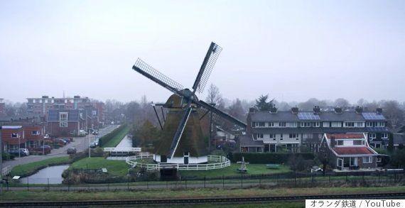 オランダ鉄道のCEO、風車に縛られグルグル。出川哲朗ばりのパフォーマンス【動画】
