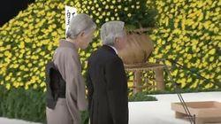 天皇陛下おことば「さきの大戦に対する深い反省」(動画)