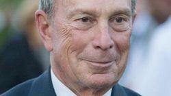 元NY市長ブルームバーグ氏大統領選出馬か ネットの準備状況は?
