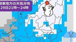 関東、夜から広く雪に 交通機関に影響の恐れ