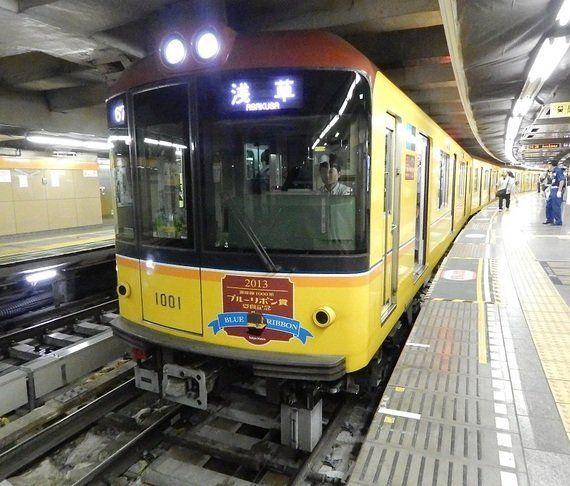 東京メトロの話題-銀座線1000系と千代田線06系-