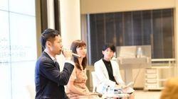 「仕事を通じて実現したい思い」から生まれるイノベーション チェンジウェーブ主催「Why Diversity2
