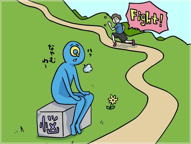 サイボウズ式:悩むことに「依存」するくらいなら、目標を下げればいい