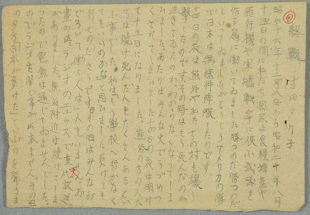 【戦後70年】1945年8月15日、人々はどう受け止め、何を思ったか。当時の日記から終戦を追体験