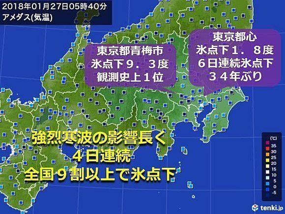 東京 都 アメダス 東京都の雨雲レーダー(予報) - 日本気象協会