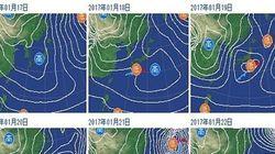 最強寒波は16日まで 20日から再び冷え込む見込み