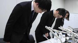仮想通貨流出、コインチェック社「日本円で返金する」