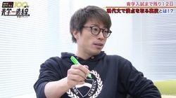 ロンブー田村淳、受験勉強に手応え 笑顔で「合格が見えた」