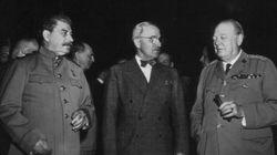 1945年、日本が受け入れたポツダム宣言には、何が書かれているのか(現代語訳)