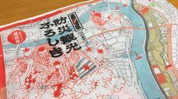 東京23区で「最も燃えやすく壊れやすいエリア」に安全と安心を いつでも持ち歩ける「防災観光ふろしき」、NPOなどが制作