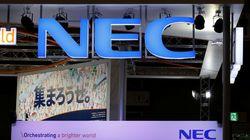 NEC、3000人の希望退職を募集へ
