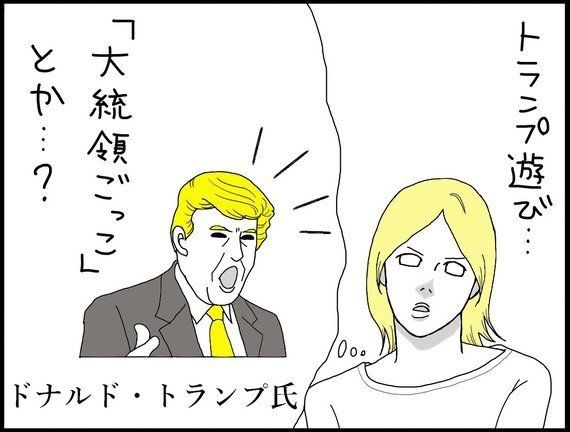 和製英語・ショック――『スコットランド人夫の日本不思議発見記』(15)