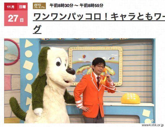 山崎樹範、吉井怜と結婚