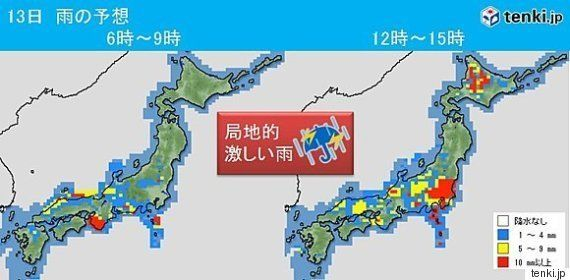 広く雨 近畿~関東も激しい雨に注意