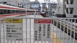 【鉄道】東武伊勢崎線・梅島駅が撮影禁止になった理由...専門家が挙げる注意点