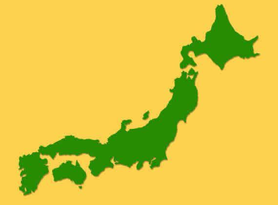 フジテレビ、不適切な地図使用し謝罪 四国がオーストラリアに、淡路島が消えタスマニアが...
