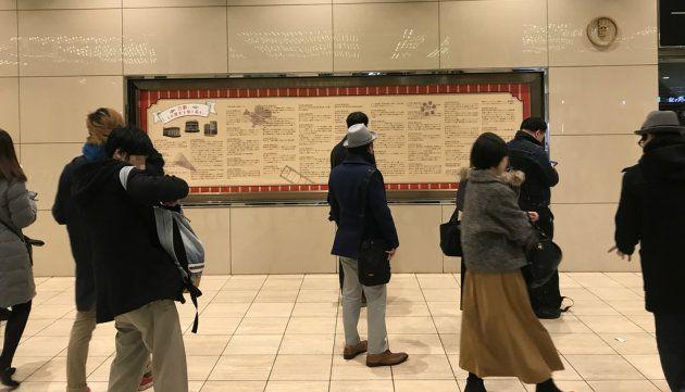 日劇の歴史をまとめた年表に見入る人々(2018/02/03)