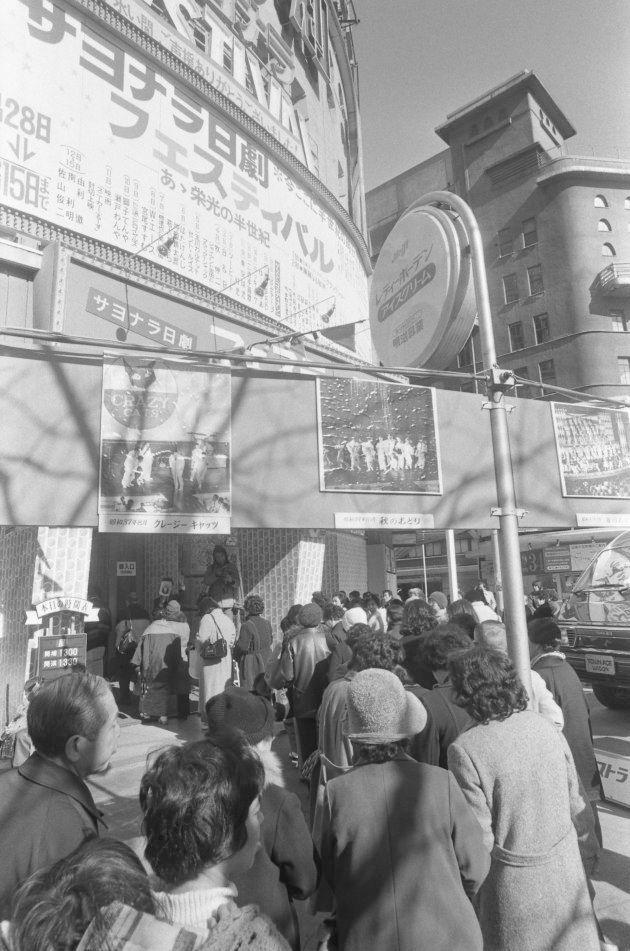 「サヨナラ日劇フェスティバル」が開幕し、開演を待つ人々(東京・有楽町の日本劇場)撮影日:1981年01月28日