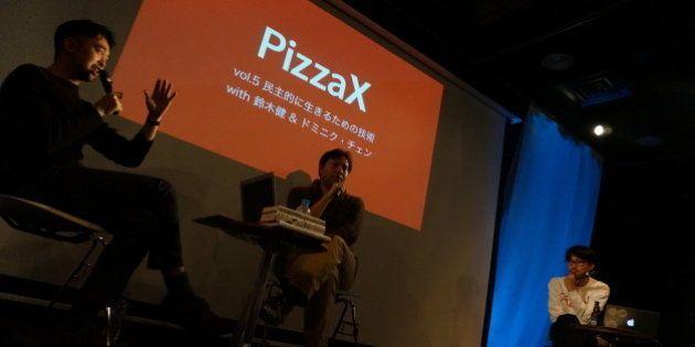 スマートニュースCEOとトップ起業家が、民主主義についてピザを食べながら真剣に語り合いました
