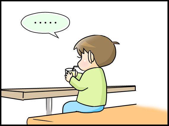 こもたろの偏食事情-『息子は自閉症。ママのイラスト日記』(17)