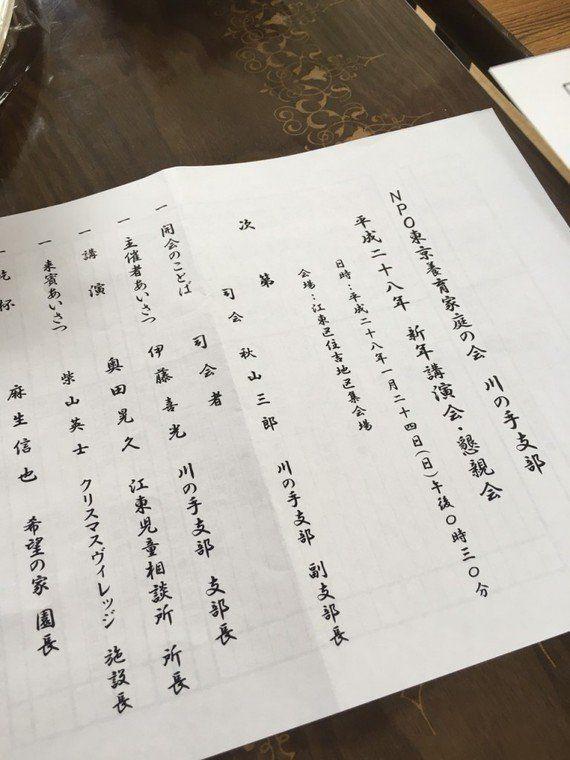 「日本は親権が強すぎる」と言われるけど、具体的にそれってどういうことなの?