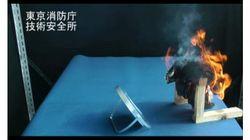 冬の「収れん火災」に気をつけて。ペットボトルで火事が起こる可能性も…