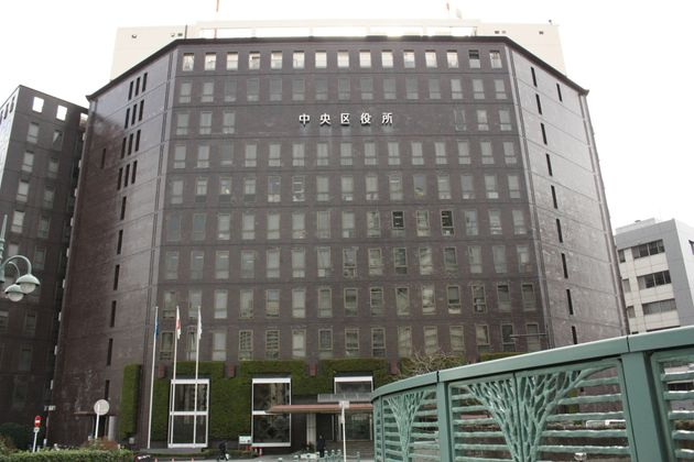 中央区教育委員会の入る区庁舎=東京都中央区