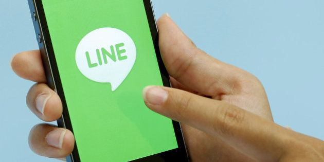 The loading page for a messaging and calling service application operated by Line Corp., controlled by...