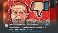 ジム・キャリーがFacebookにブーイング 「株を処分して、アカウントも削除するよ...」