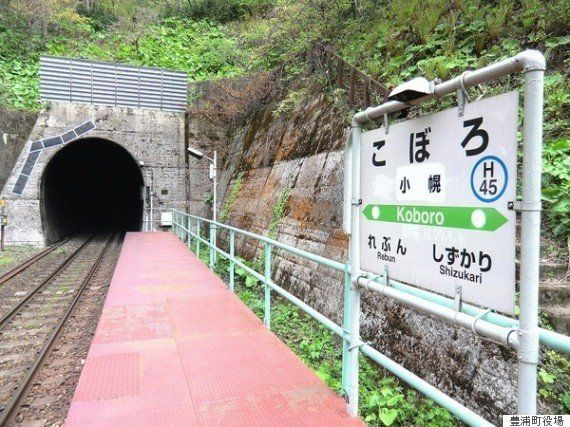 【日本一の秘境駅】小幌駅を間違えて通過。特急が臨時停車して鉄道ファンを救う(動画)