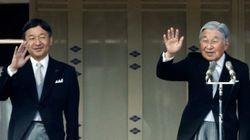 新元号「平成31年元日から」と一部報道 天皇退位関連法案、5月にも提出か