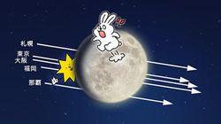 9日の晩は夜空に注目 天体ショー「アルデバラン食」が起こります