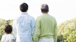 3世代同居支援が反発を招く理由 「伝統的家族回帰」のリスクとは