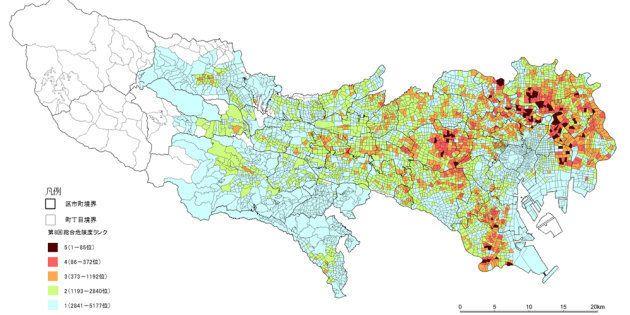 東京都が発表した「総合危険度ランキング図」