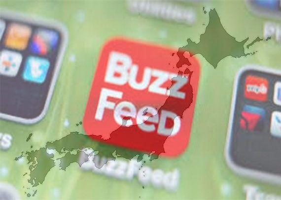【BuzzFeedが新聞・テレビを駆逐する】~日本版、ついにローンチ~