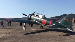 ゼロ戦が帰ってきた。1月27日にテスト飛行、国内初の動態保存へ